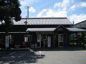 Sakaki Station - Sakaki Station entrance in August 2008