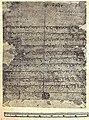 Shivaji's letter (1).jpg