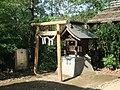 Shrine (神社) in Jidayubori Park's Old Farmhouse Garden (次大夫堀公園民家園) - panoramio.jpg