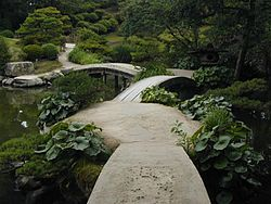 Shukkeien Path Bridges.JPG