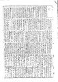 Shutei DainipponKokugoJiten 1952 22 ni.pdf