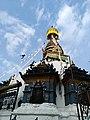 Sigal, Kathmandu.jpg
