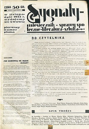 The front page of the first issue of Sygnały magazine, November 1933.