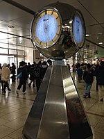 Silver clock in Nagoya Station (JR) 20150124.jpg