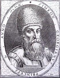 Simon I of Kartli.JPG