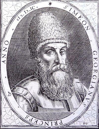 подле них - основатели церкви: святой царь