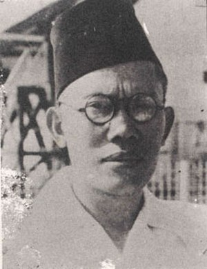 Sjafruddin Prawiranegara - Image: Sjafrudin prawiranegara