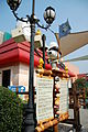 Snoopys World in New Town Plaza, Sha Tin (1496654805).jpg