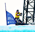 Snowboard LG FIS World Cup Moscow 2012 003.jpg