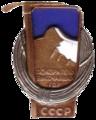 Snowleopard badge.png