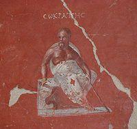Αρχαία τοιχογραφία, Μουσείο Εφέσου, 1ος-5ος αιώνας.
