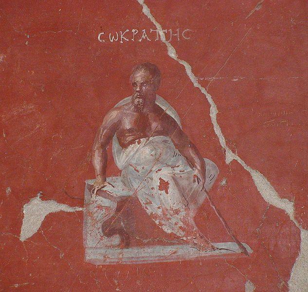 File:Socrates Efes Museum.JPG