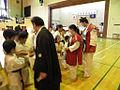 Soke Iwao Tamotsu.jpg