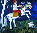 Soldier on a Horse (Larionov, 1911).jpg