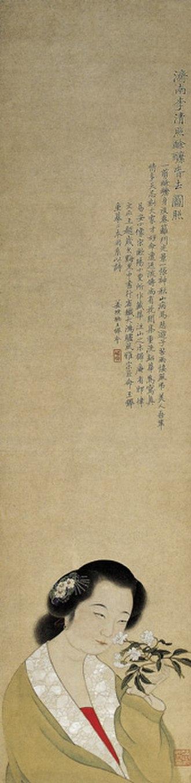 Li Qingzhao - Li Qingzhao, painted by Qing dynasty painter Jiang Xun (1764-1821).