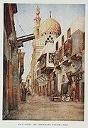 Souk Silah, the Armourers' Bazaar, Cairo. (1907) - TIMEA