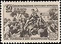Soviet Union stamp 1940 № 726.jpg