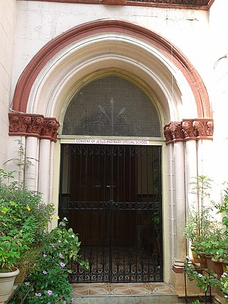 St. Agnes High School, Mumbai - The special school was started in 1992