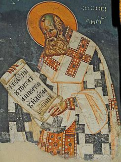 St. Athanasios the Great, lower register of sanctuary.jpg
