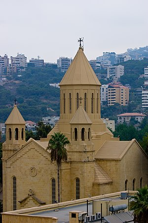 Holy See of Cilicia - Saint Gregory the Illuminator Cathedral in the Armenian Catholicosate of Cilicia