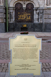St. Petersburg Church Marker.jpg