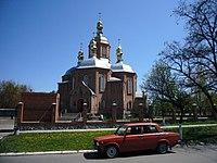 St Johns Church Ternivka.JPG