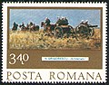Stamp 1977 - Nicolae Grigorescu - Artileristii.jpg