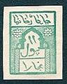 Stamp Bokhara 1886.jpg