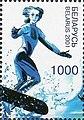 Stamp of Belarus - 2001 - Colnect 85851 - Water skiing.jpeg