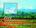 Stamp of Kazakhstan 401.jpg