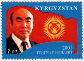 Askar Akayev - Akayev on a Kyrgyzstani stamp.