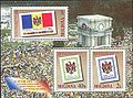 Stamp of Moldova md394-6.jpg