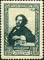 Stamp of USSR 0938.jpg