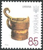 Stamp of Ukraine s797.jpg