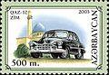 Stamps of Azerbaijan, 2003-648.jpg