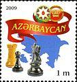 Stamps of Azerbaijan, 2009-881.jpg