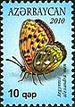 Stamps of Azerbaijan, 2010-909.jpg