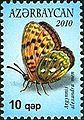 Stamps of Azerbaijan, 2010-909.jpg