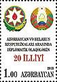 Stamps of Azerbaijan, 2013-1107.jpg