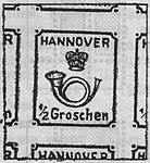 Stamps of Germany, Hannover. Little 9-Block.jpg