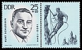 Stamps of Germany (DDR) 1963, MiNr 0962 mit Zierfeld.jpg
