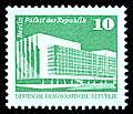 Stamps of Germany (DDR) 1980, MiNr 2484.jpg