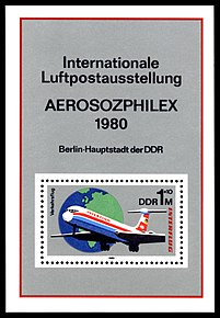 Stamps of Germany (DDR) 1980, MiNr Block 059.jpg