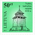 Stamps of Lithuania, 2011-03.jpg
