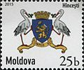 Stamps of Moldova, 2015-06.jpg