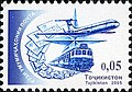 Stamps of Tajikistan, 036-05.jpg