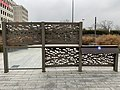 Station Tramway IdF Ligne 6 Dewoitine - Vélizy-Villacoublay (FR78) - 2021-01-03 - 4.jpg