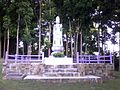 Statue of the Goddess of Peace Shrine.jpg