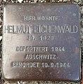Stolperstein Horstmar Königstraße 8 Helmut Eichenwald.jpg