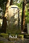 Stone monument of Nagatani Musashi in Dai Jingu(Cha Soumei)-Shrine, Yuyadani, Ujitawara, Kyoto August 5, 2018 03.jpg